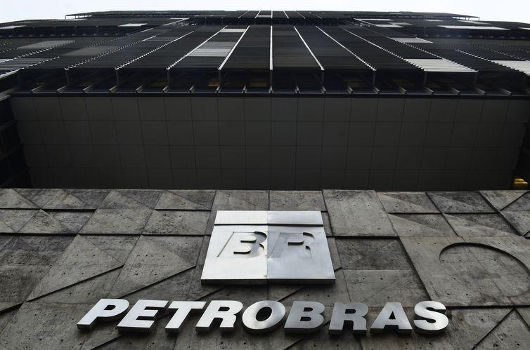 Petrobras conclui a venda dos campos de Pargo, Carapeba e Vermelho | : : CidadeMarketing : :